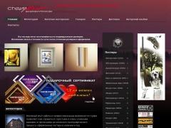 http://www.tulatop.ru/i/sites/150.jpg?v=1142313
